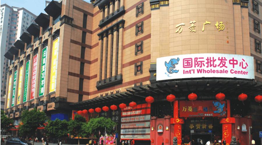 One Link International Plaza