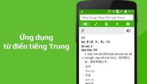 Top 10 ứng dụng từ điển tiếng Trung online miễn phí